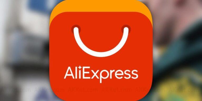 AliExpress запустил социальную сеть для российских покупателей