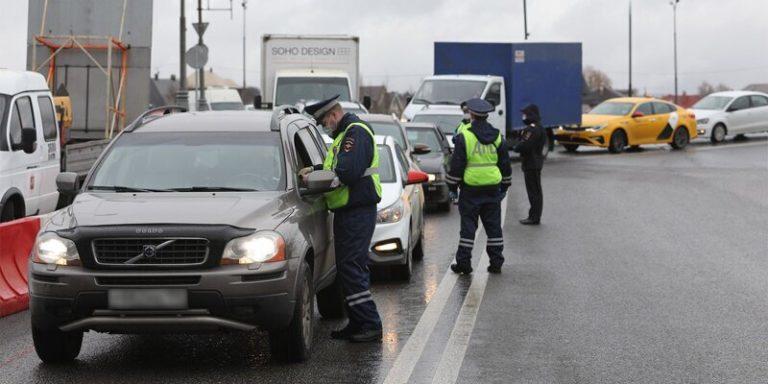 ГИБДД облегчит жизнь водителей навремя эпидемии